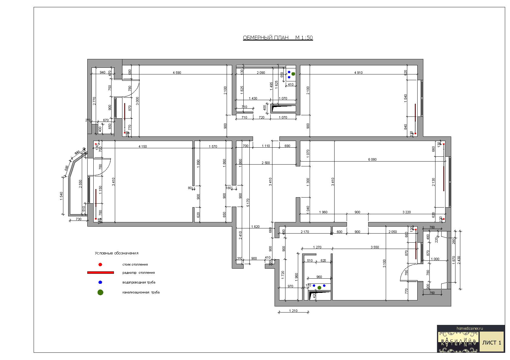 План схема помещения с обозначениями