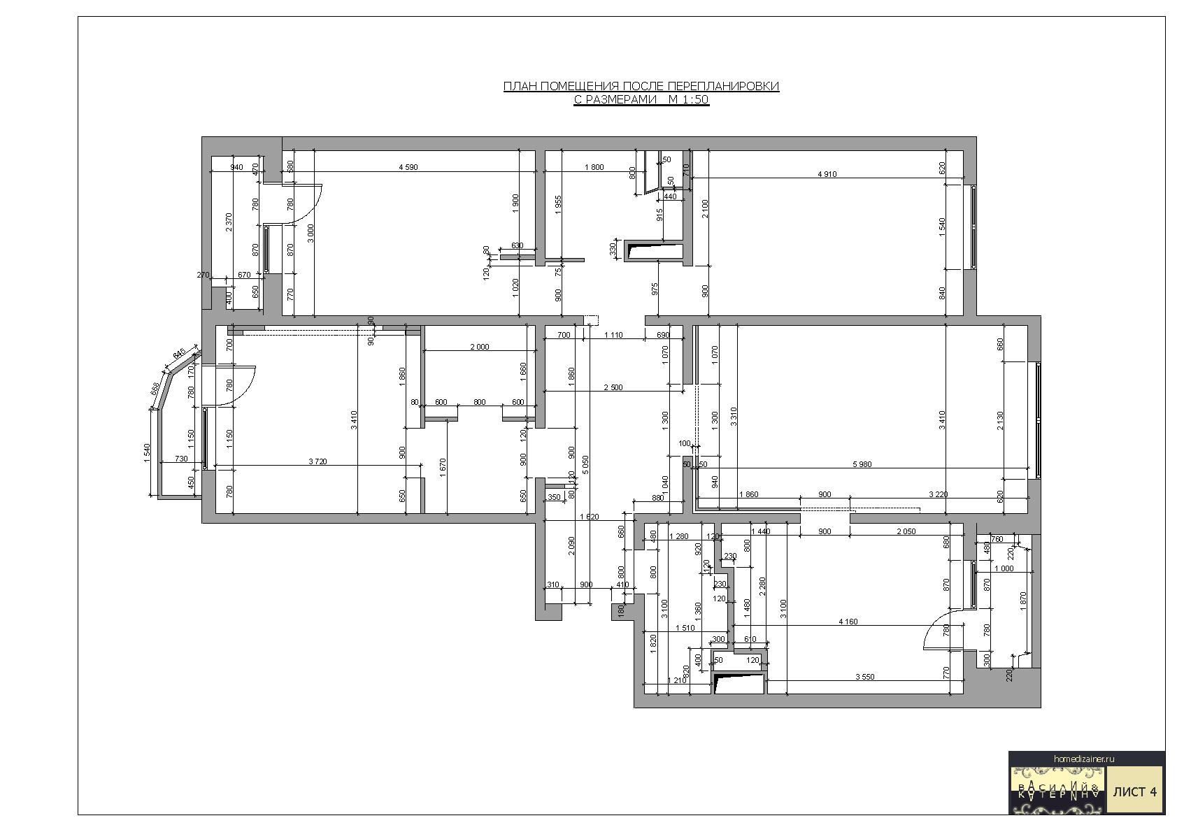 план-схема общественного туалета