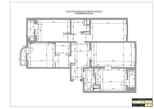 План помещения после Перепланировки с размерами